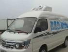 金杯海狮(国四)5立方冷藏车