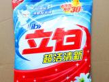 【丰毅日化 】立白洗衣粉 245克批发 20包/袋 批发临沂洗化