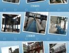 潍坊科磊优质管链输送机厂家直销