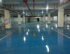 大沥机械厂耐磨地坪漆施工多少钱一平方地坪施工价格