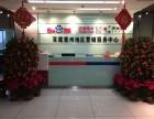 惠州百度服务中心