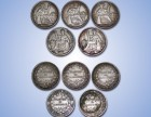 儋州古钱币交易拍卖价格