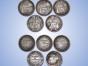 北京古钱币交易价格