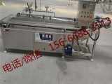 蔬菜杀青机连续预煮设备/鸭肠蒸煮漂烫清洗设备