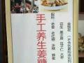 张记传统手工姜糖