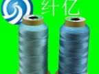 专业生产免油高速缝纫线,0#高强线,840D3面线,12股车线,