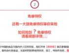 萍乡最美养生餐厅,12月5日盛大开业