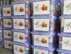 西安蔬菜水果粮油米面干货调料等一站式食堂食材配送