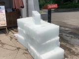 四川工业冰块 四川冰块 四川降温冰块 四川大冰块