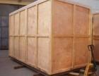 长沙专业订做出口木包装箱,专业订做木托盘,木箱木架包装