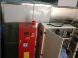 大型超声波清洗机自动灭火装置 气体灭火