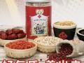 减肥,瘦身,从早餐开始,爱家康红豆薏米代餐粉,看的见的效果