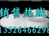 汉中市三氯异氰尿酸价格 ;杀菌灭藻剂氯丸