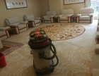 广州专业清洗酒店电影院单位写字楼沙发地毯清洗