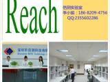 体重秤/健康秤申请欧盟REACH检测认证的费用,流程
