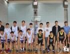 南京骡子体育篮球训练营周末班火热报名中