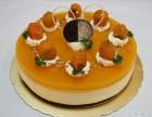 预定订购27家增城澳麦居蛋糕店生日蛋糕同城配送免费送货