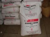 茂名石化低密度聚乙烯LDPE 951-000