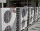 汕尾精修各品牌◢冰箱◢洗衣机◢空调拆装◢清洗加雪种