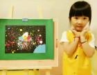 专业艺术类培训,让你家孩子画出内心的小世界