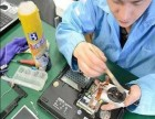 哈尔滨全市上门维修电脑维修笔记本做系统调试路由器