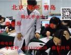 山西太原十大专业微整形培训机构-山西较专业的培训机构中心