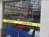 急售宝龙广场A区商铺