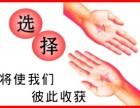 开福区蔡锷北路附近专业代办公司变更企业年检请联系胡会计