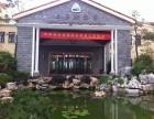 扬州天乐湖旅游温泉度假村