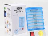 厂家直销  夏季热卖 LED插座小夜灯 灭蚊灯 驱蚊灯 家用灭蚊