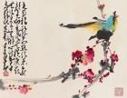 颜伯龙的花鸟画值钱吗