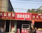【蓝尼】超低价转让双胜街南口小吃店