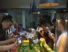 芜湖哪里学韩国炸鸡甜品,奶茶,汉堡
