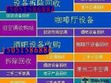 镇江倒闭网吧网咖电脑回收 镇江公司单位组装电脑回收 笔记本