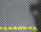 四川冲孔网厂家供应成都镀锌冲孔网攀枝花圆孔网