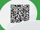 广州新塘专业的日语培训 零基础日语 日语口语 日语考证