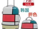 韩国时尚拼色PC行李箱子子母箱包拉杆箱万向轮登机旅行箱