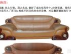 简阳市专业家具皮革布艺沙发维修翻新