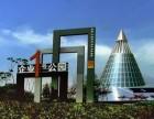 独栋可冠名 2200平研发基地国企总部 企业一号公园