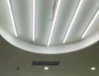 承接家装工装 办公室 厂房 店铺装修 免费设计