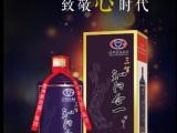 北京护肤面膜**品牌选择留茗堂京东便利店,质量可靠,用户至上