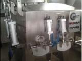 供应二手真空搅拌打浆机 低价出售