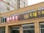 万隆东南十字路口 商业街卖场 186平米