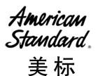 欢迎进入 美标马桶郑州售后服务网站