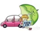 新车一般买哪些保险保费多少