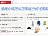 杭州 品牌 漓月风 女装折扣厂家直销走份实体店直播货源