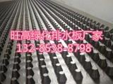 庆阳车库地板排水板/塑料夹层板 新闻播报