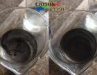 炭黑类水性色浆 水性黑色浆生产与批发