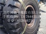工程机械轮胎装载机轮胎自卸车轮胎批发工程车配件