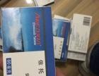 武汉高价回收yao品
